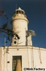 Río Negro Lighthouse