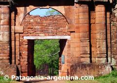 Ruinas de San Ignacio y Minas de Wanda