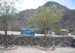 Acceso a las Ruinas de Quilmes