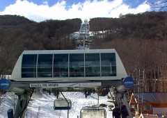 Cerro Castor – Centro de Esquí