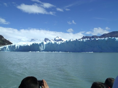 View of south wall of Perito Moreno Glacier - MInitrekking navigation