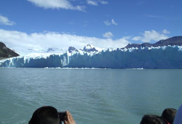View of south wall of Perito Moreno Glacier - MInitrekking navigation