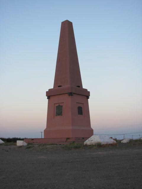 Monumento en el Cerro de la Caballada - Foto: Eduardo Herrera para Patagonia-argentina.com